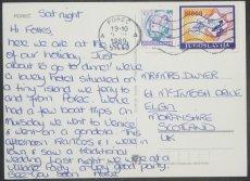 画像2: イギリス 消印1989 アンティークポストカード 港と赤い花 (2)