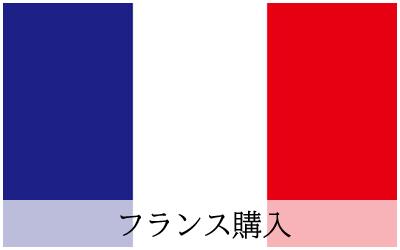 アンティークポストカードフランス